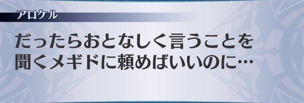 f:id:seisyuu:20210915203913j:plain