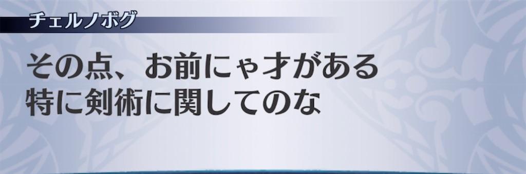 f:id:seisyuu:20210915203919j:plain