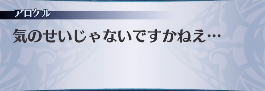 f:id:seisyuu:20210915203921j:plain