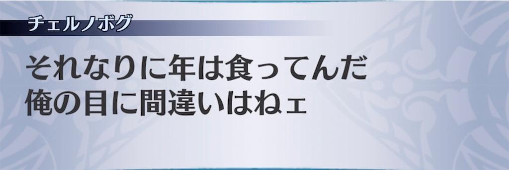 f:id:seisyuu:20210915203924j:plain