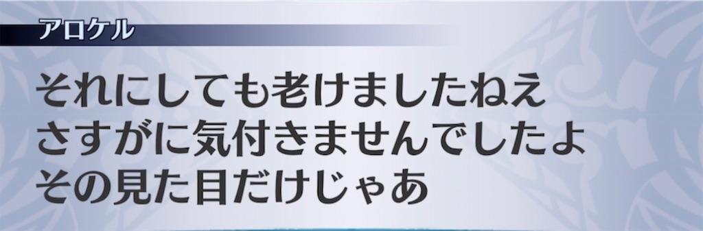 f:id:seisyuu:20210915204118j:plain