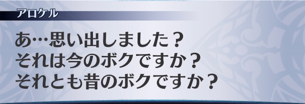 f:id:seisyuu:20210915204207j:plain