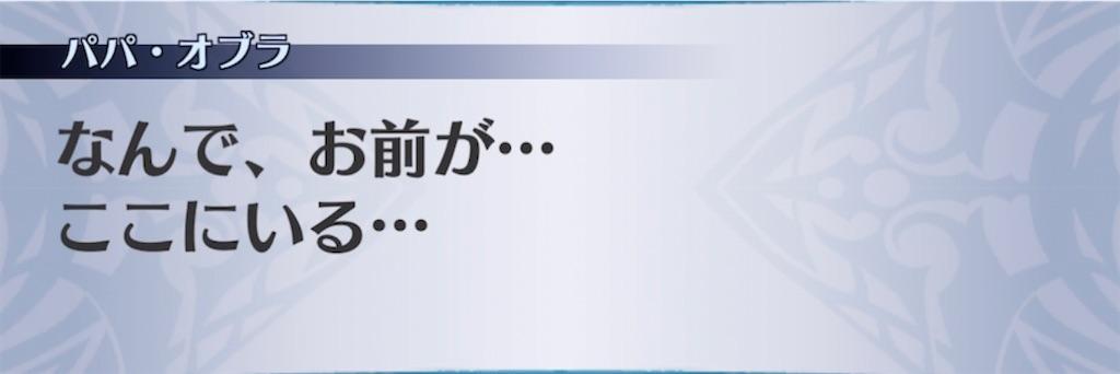 f:id:seisyuu:20210915204213j:plain
