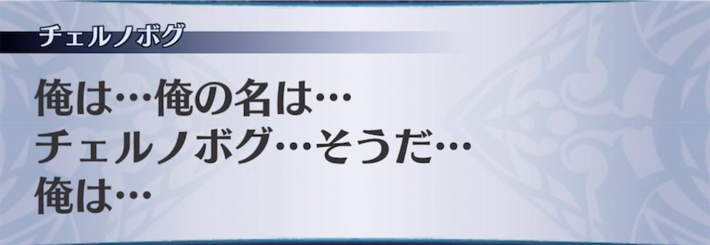 f:id:seisyuu:20210915204254j:plain