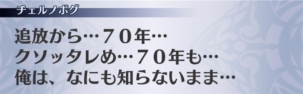 f:id:seisyuu:20210915204256j:plain
