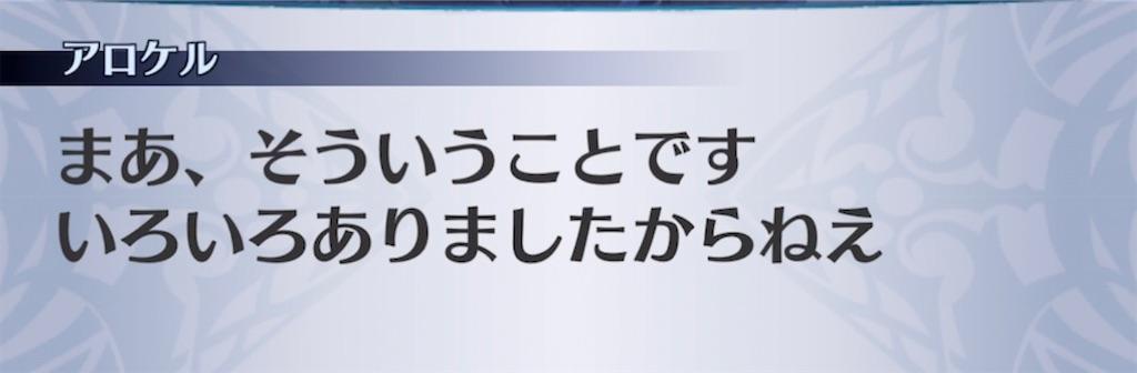 f:id:seisyuu:20210915204420j:plain