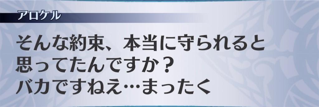 f:id:seisyuu:20210915204427j:plain