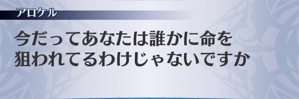 f:id:seisyuu:20210915204741j:plain