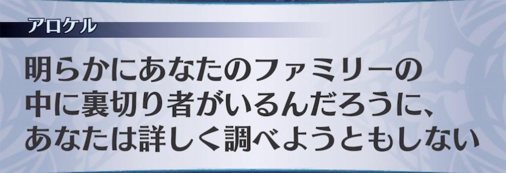 f:id:seisyuu:20210915204744j:plain