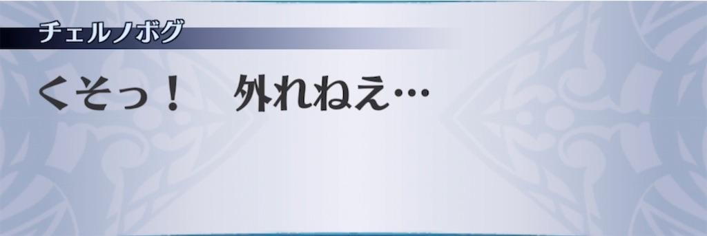 f:id:seisyuu:20210915205101j:plain