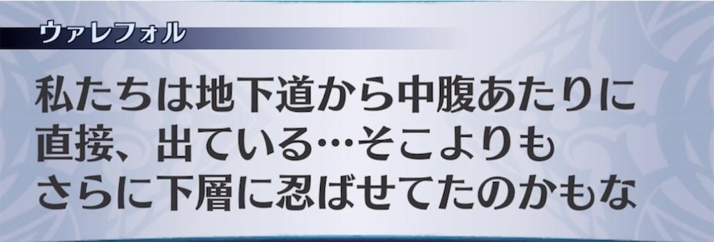 f:id:seisyuu:20210916105653j:plain
