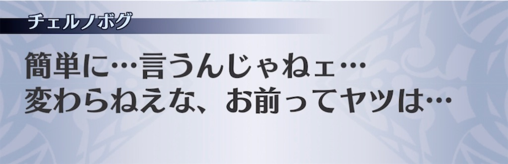 f:id:seisyuu:20210916105800j:plain