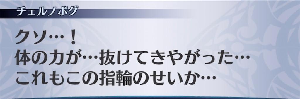 f:id:seisyuu:20210916105807j:plain