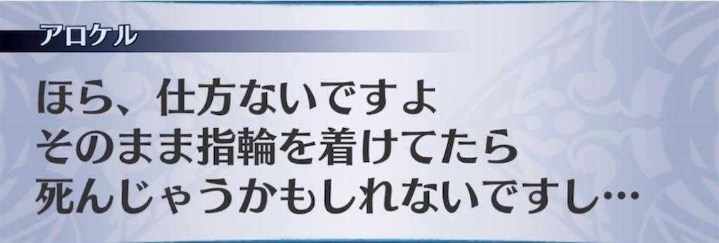 f:id:seisyuu:20210916105836j:plain