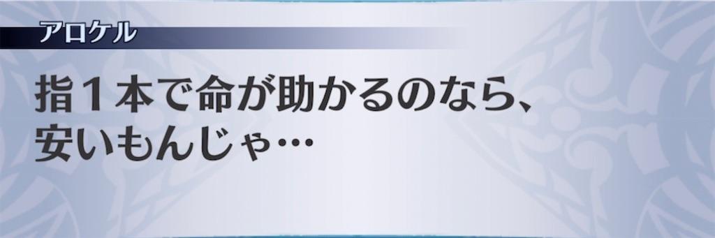f:id:seisyuu:20210916105838j:plain