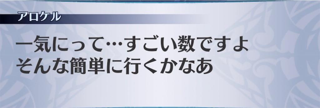 f:id:seisyuu:20210916105952j:plain