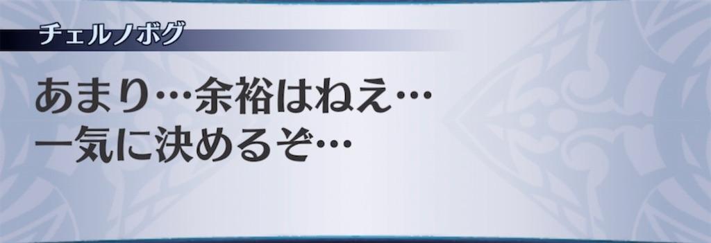 f:id:seisyuu:20210916110019j:plain