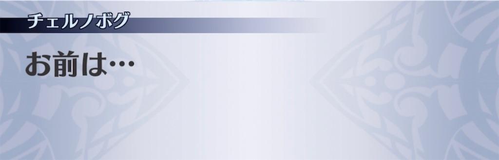f:id:seisyuu:20210916122404j:plain