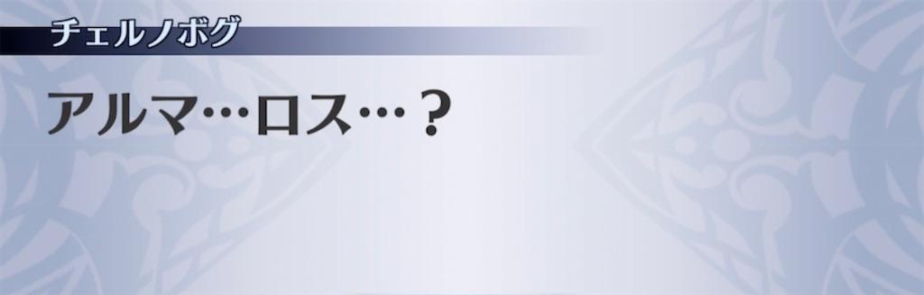f:id:seisyuu:20210916122408j:plain