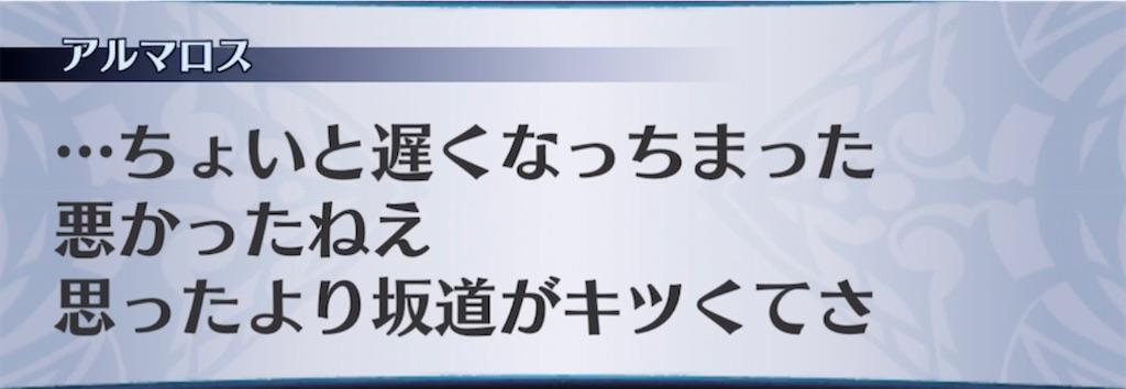 f:id:seisyuu:20210916211755j:plain