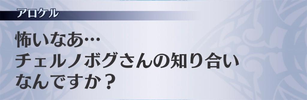 f:id:seisyuu:20210916214750j:plain