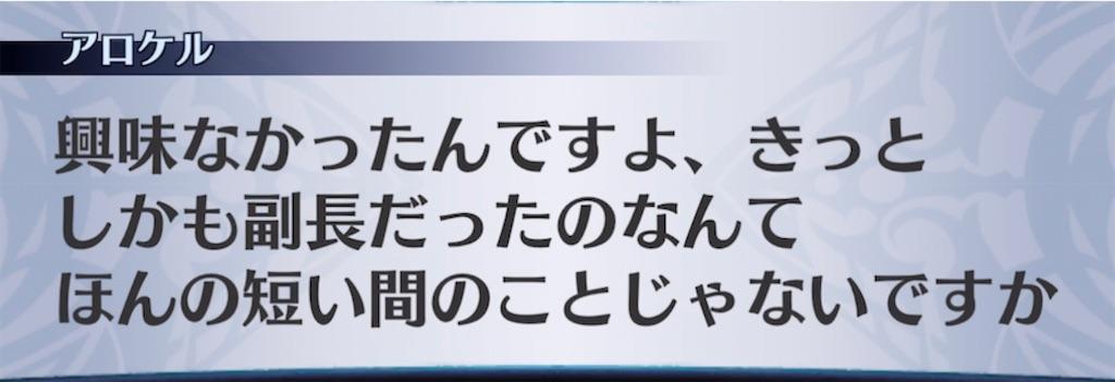 f:id:seisyuu:20210916214802j:plain