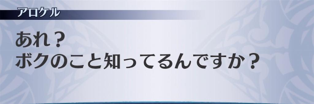 f:id:seisyuu:20210916215846j:plain