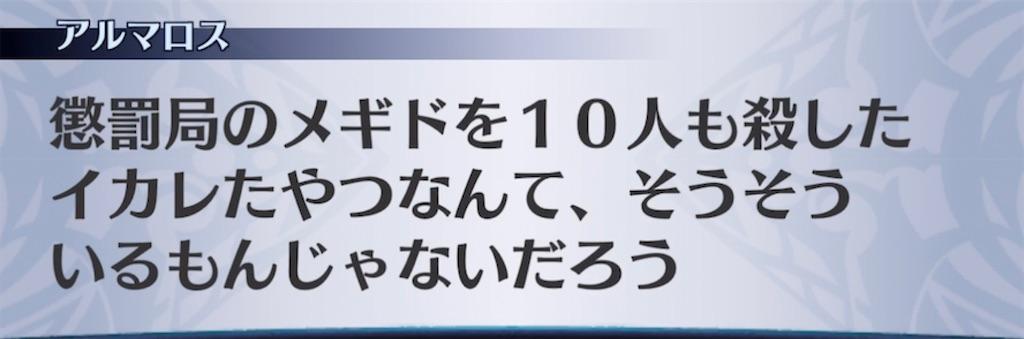 f:id:seisyuu:20210916215851j:plain