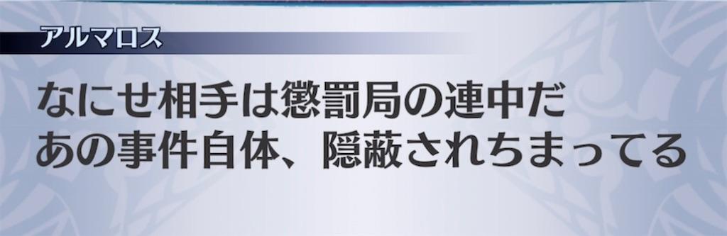 f:id:seisyuu:20210916215934j:plain