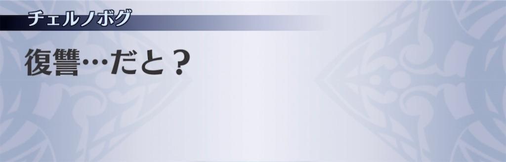 f:id:seisyuu:20210916220014j:plain