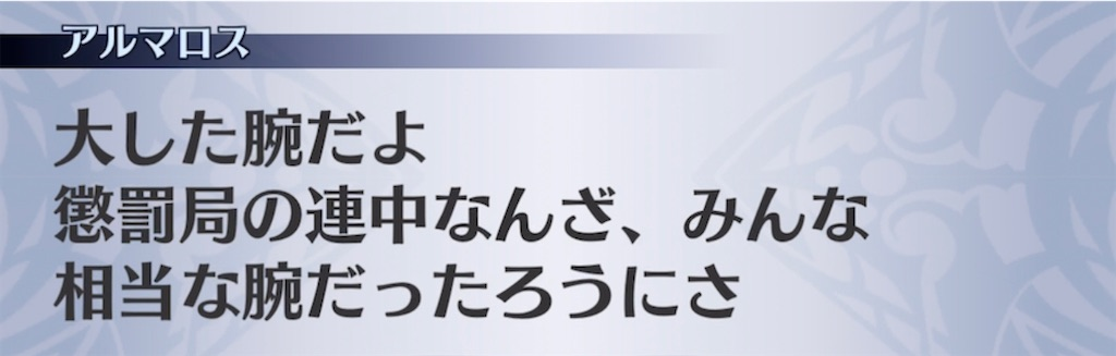 f:id:seisyuu:20210916220037j:plain