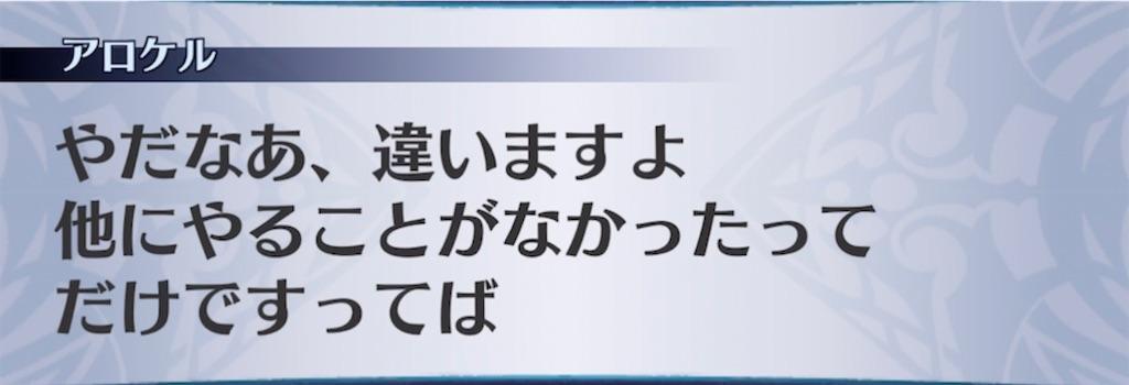 f:id:seisyuu:20210916220414j:plain