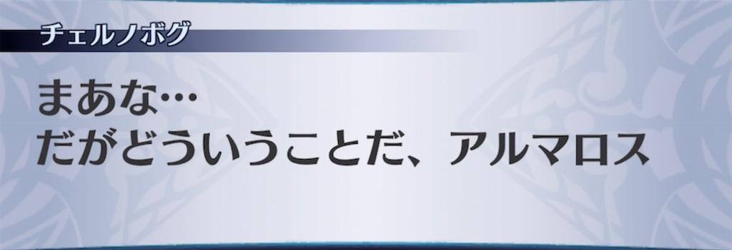 f:id:seisyuu:20210916220422j:plain