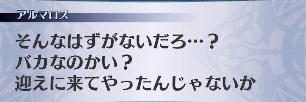 f:id:seisyuu:20210916220501j:plain