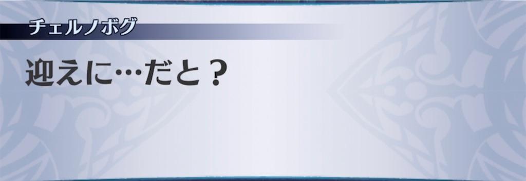 f:id:seisyuu:20210916220503j:plain