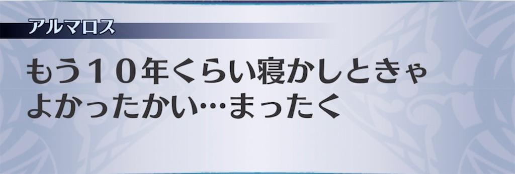f:id:seisyuu:20210916221125j:plain