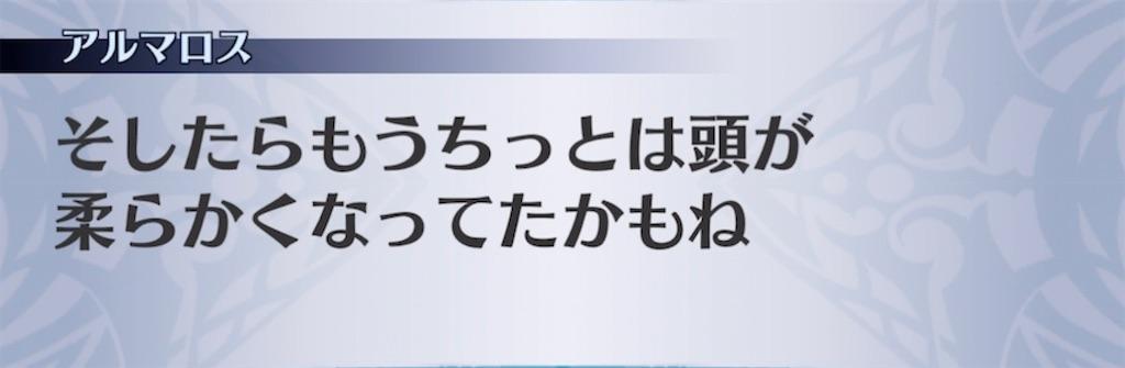 f:id:seisyuu:20210916221127j:plain