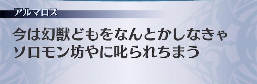 f:id:seisyuu:20210916222317j:plain