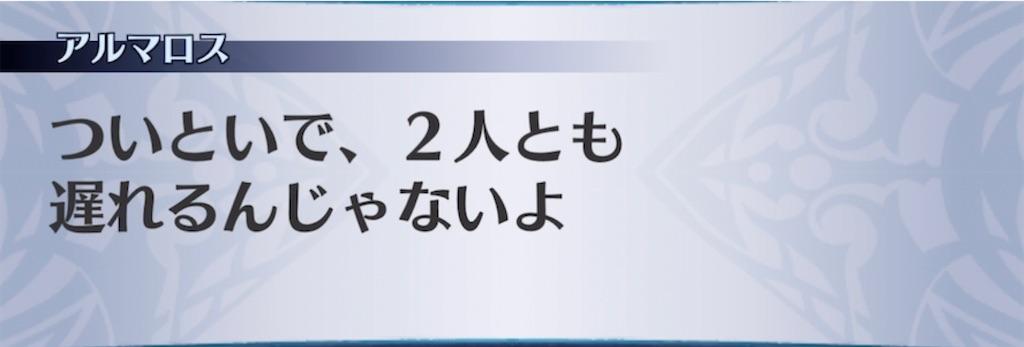 f:id:seisyuu:20210916222319j:plain