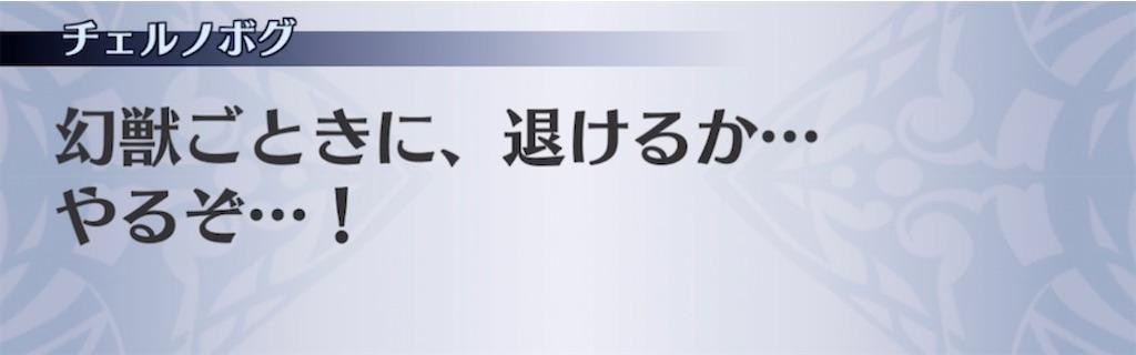f:id:seisyuu:20210916231559j:plain