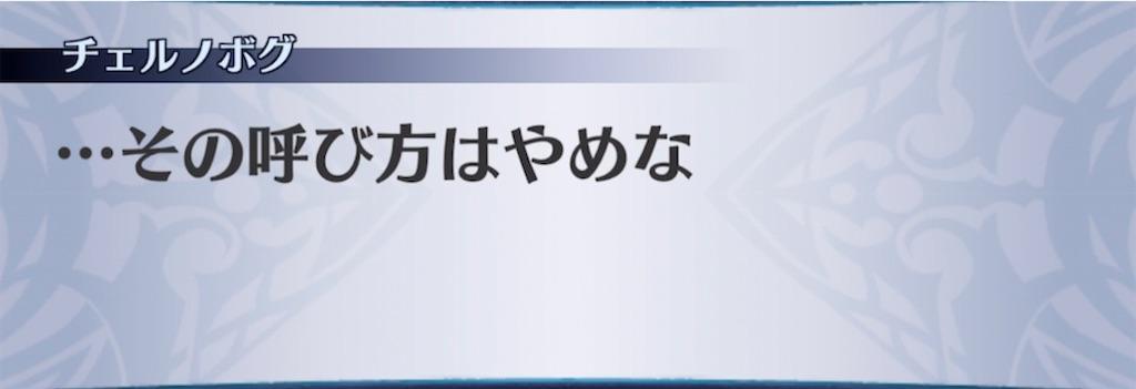 f:id:seisyuu:20210917193847j:plain