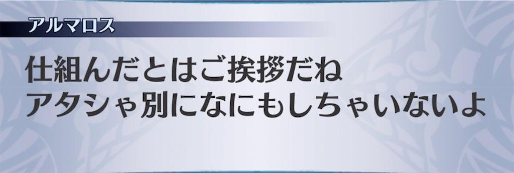 f:id:seisyuu:20210917194451j:plain