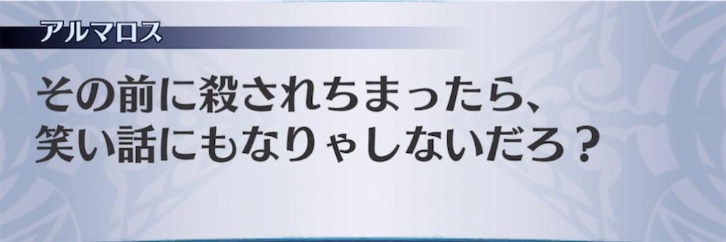 f:id:seisyuu:20210917195033j:plain
