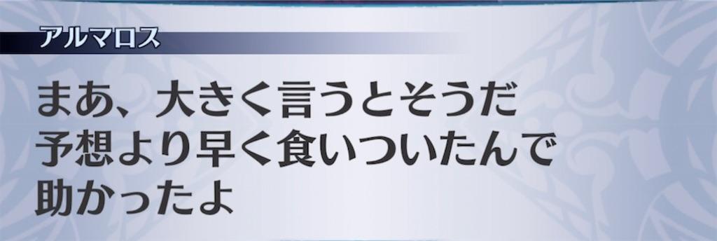 f:id:seisyuu:20210917195136j:plain