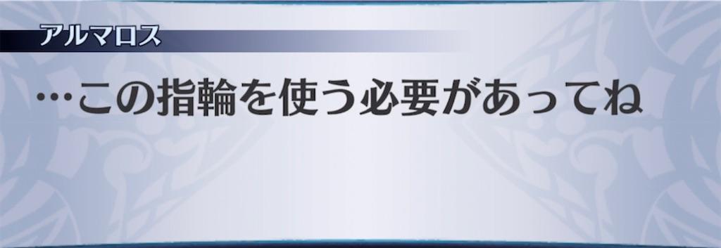 f:id:seisyuu:20210917200408j:plain