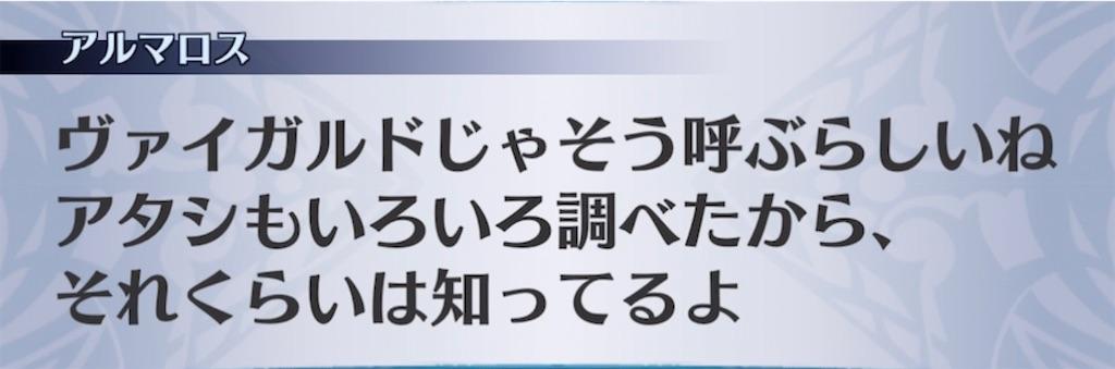 f:id:seisyuu:20210917200557j:plain