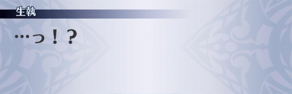 f:id:seisyuu:20210917200705j:plain