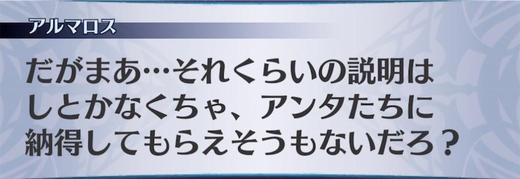 f:id:seisyuu:20210917201143j:plain