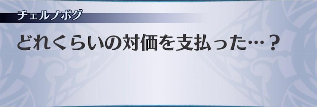 f:id:seisyuu:20210917201647j:plain