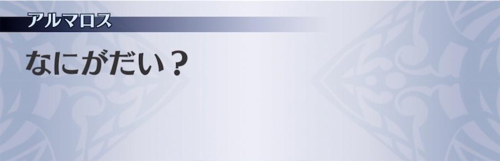 f:id:seisyuu:20210917201834j:plain